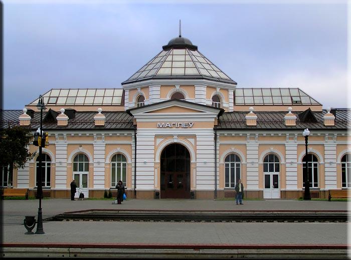 Железнодорожный вокзал Могилёв-1