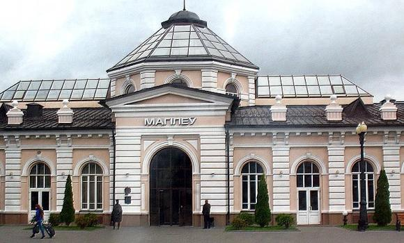 ЖД Вокзал ЖД вокзал Могилёв-1